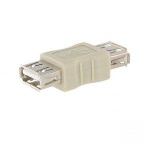 USB 2.0 ADAPTER GRAU A/A BUCHSE/BUCHSE